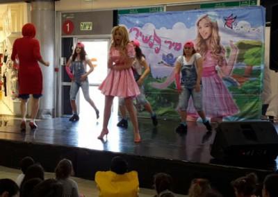הצגות ומופעים לילדים - מירי תשירי