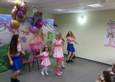 מפעילה ליום הולדת עם צוות רקדניות בהפעלה בלתי נשכחת