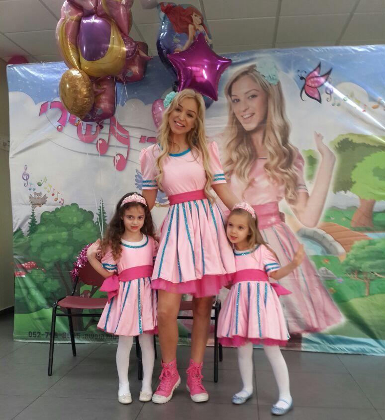 הפעלה ליום הולדת מסיבת בנות